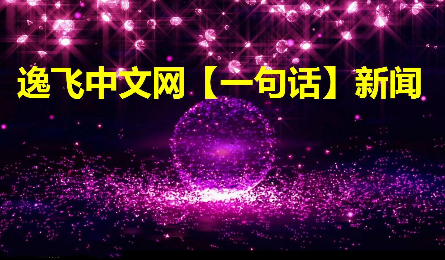 weimeilangmanzuanshiliziwutaibeijingshipin_5958678_meitu_1.jpg