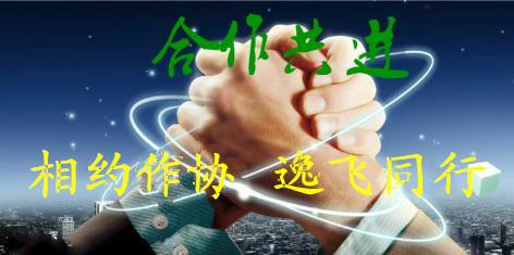 210352zddfjkufu9xyq0uj_meitu_1_副本.jpg