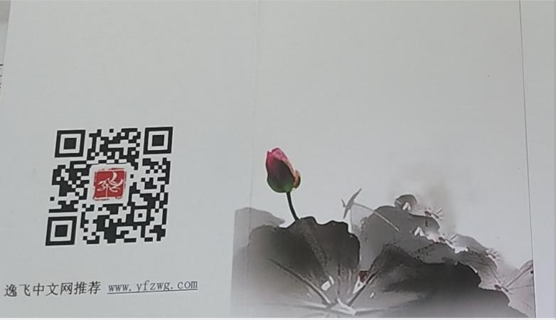QQ图片20190814153345.png