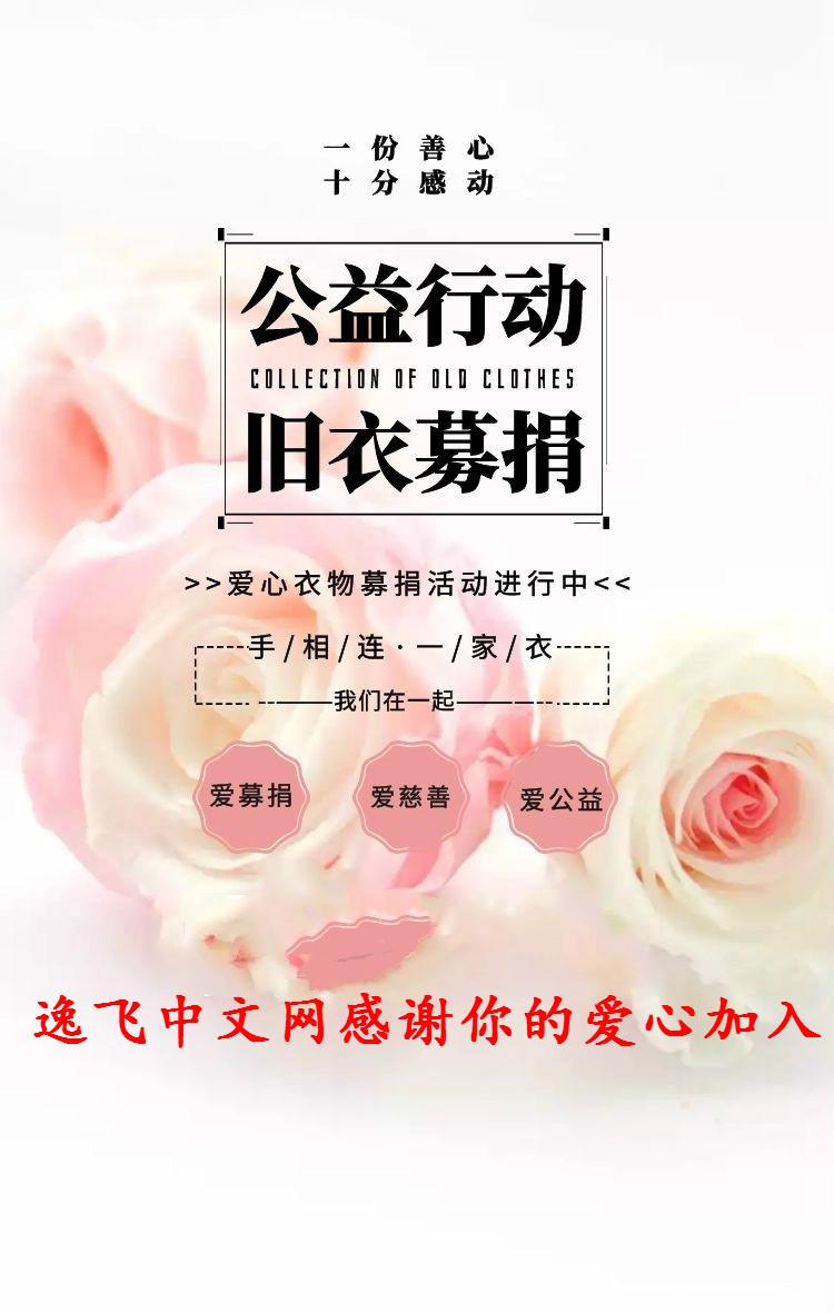 微信图片_20191111132819_meitu_1.jpg