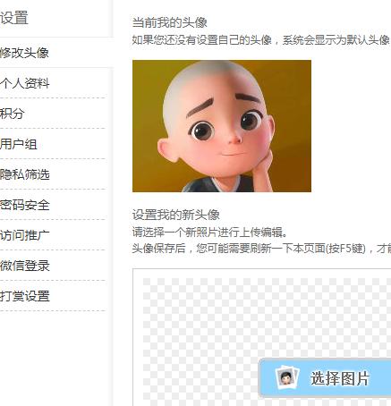 QQ图片20200307212048.png