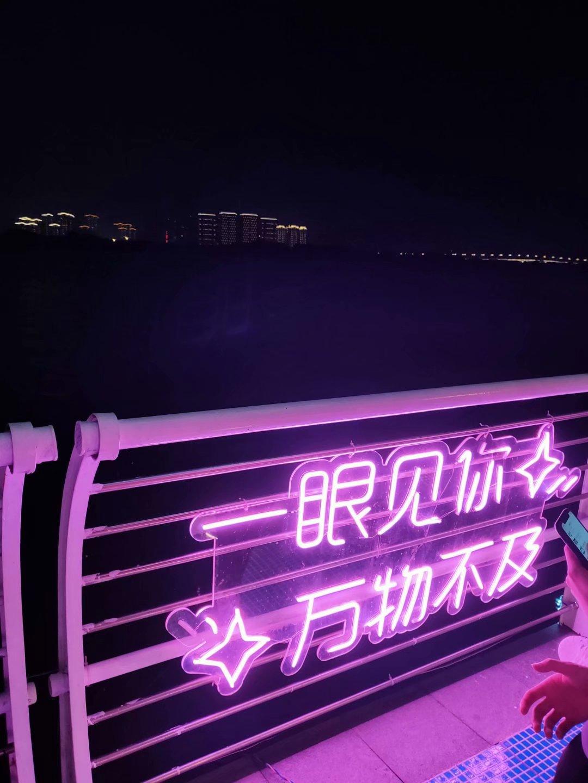风雨彩虹20.jpg
