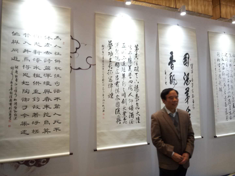 河南省直文联主席正在看展
