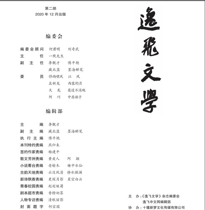QQ图片20201212203403.png