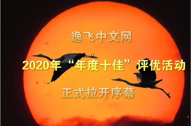 QQ图片20201217105148_meitu_3.jpg