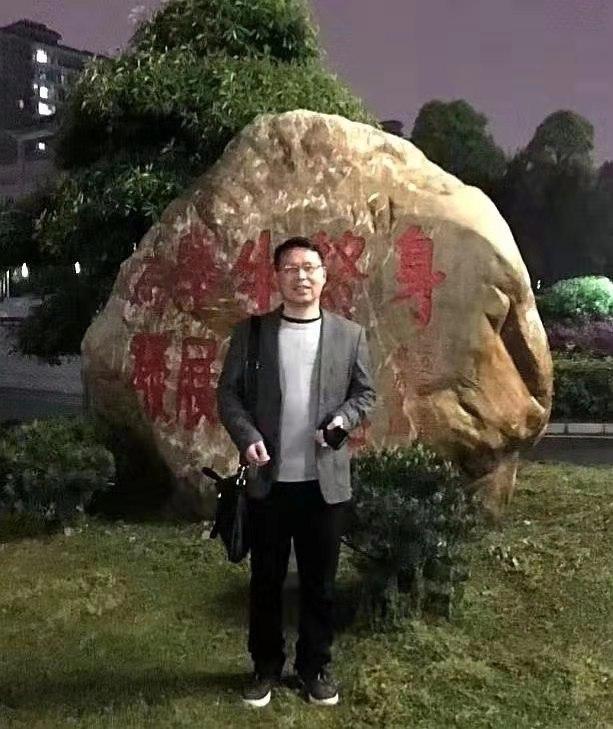 驻站作家:杨辉